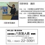 20210909簿記2級